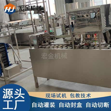 宏金機械大型內脂豆腐機設備 嫩豆腐機生產線 豆制品生產機械