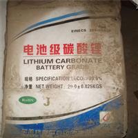 常年回收氟橡胶全国求购