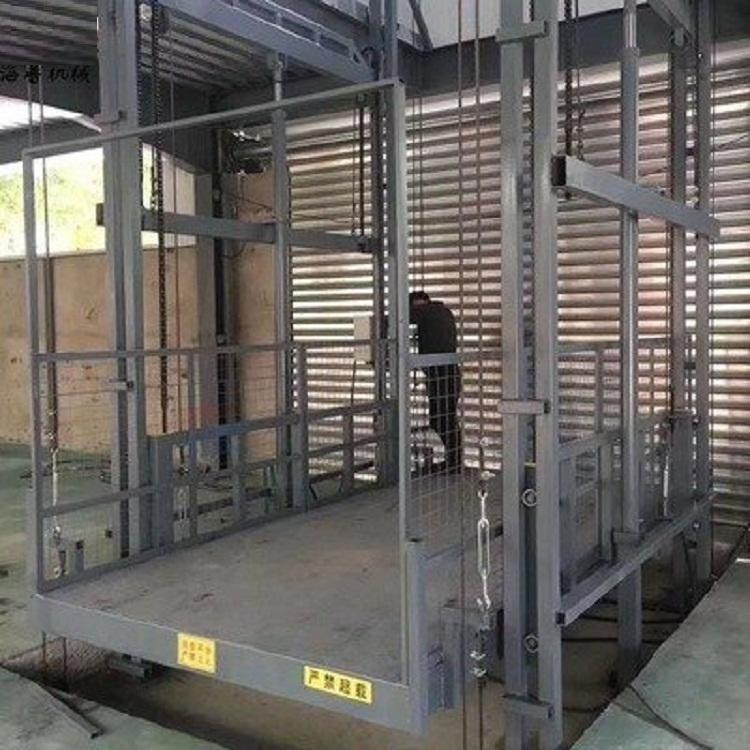 液压货梯升降平台小型厂房货梯