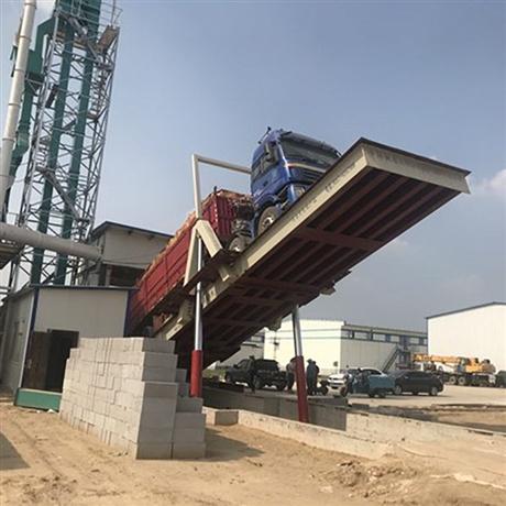 无基坑后翻卸车机 原料场移动卸车机 汇宏用于粮食卸车