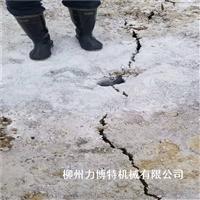 地下基础岩石开挖推荐大型劈裂机