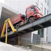操作简单 液压翻板卸车机生产厂家 圣能液压侧翻卸车平台