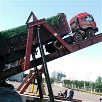 单翻式集装箱翻转机 自动卸车翻板平台 用于矿石卸车