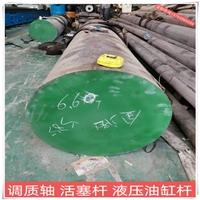 玉溪 光轴 泵轴套 公司