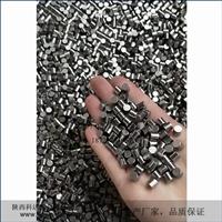 添加用纯铌颗粒 纯度大于99.95%铌粒 表面干净Nb添加剂