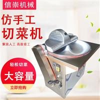 切菜机价格 多功能商用切菜机 电动切菜机小型