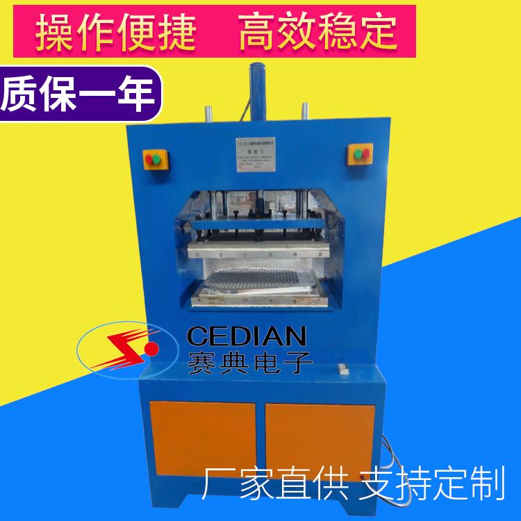 海绵布料坐垫压纹机 透气坐垫压花机赛典工厂
