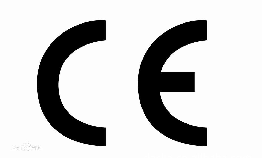 无线充做CE-RED认证,欧盟办理CE认证,周期快价格优