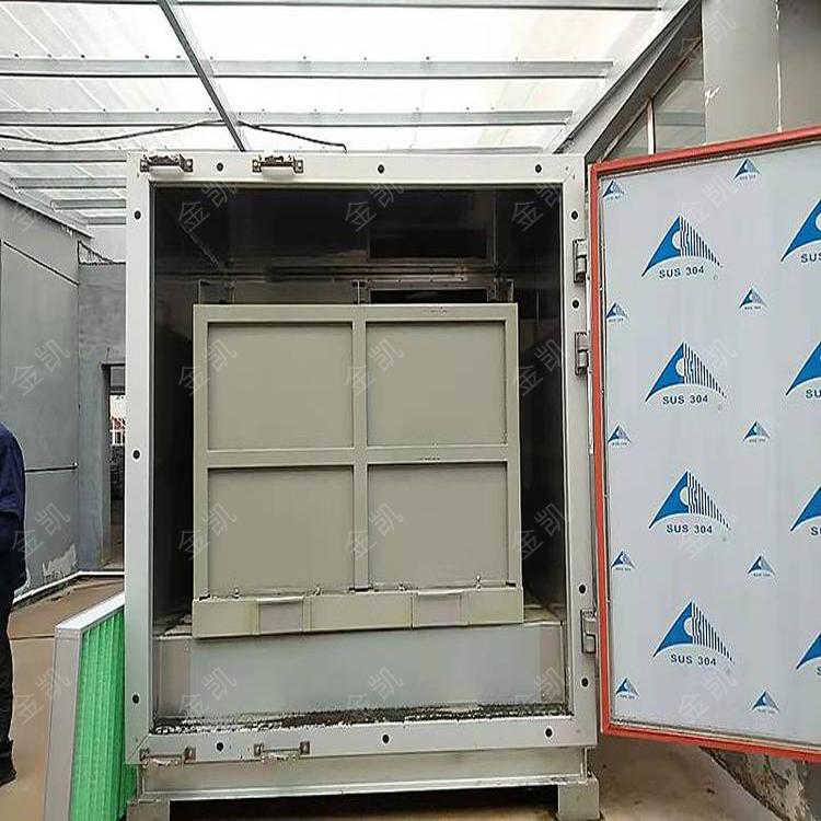 箱式污泥低温干化机,小型热泵污泥烘干机,可移动污泥烘干机定制厂家