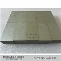 铌板生产厂家 出口品质 纯度99.95% 可定做各种尺寸