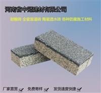 新颖潮流的陶瓷透水砖 广东珠海透水砖种类