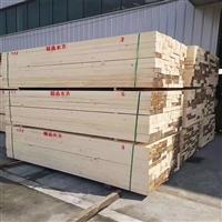支持各种规格定制 俄罗斯辐射松木方 5x10建筑方木