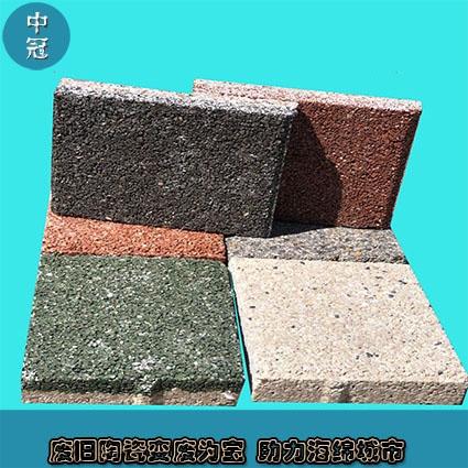 陕西生态通体陶瓷透水砖 大量批发定制