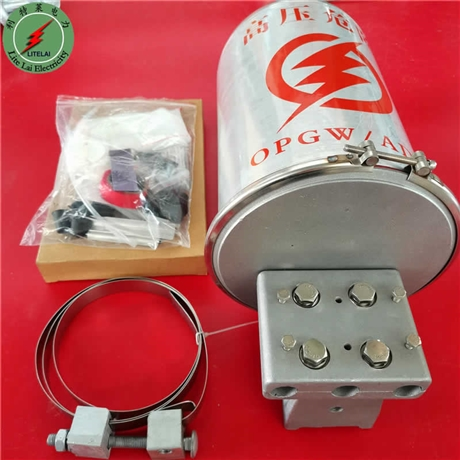 杆用光缆接头盒 OPGW光缆接续盒接续包光纤熔接包 电力金具