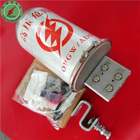 OPGW光缆接续金具 铝合金接头盒接续包光纤熔接包 塔用接头盒