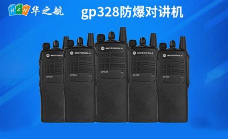 gp328对讲机专用防爆耳机,华之航为你提供