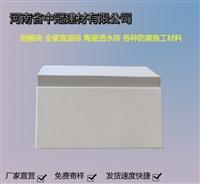 通体白釉耐酸砖 山西耐酸砖厂家