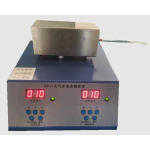 EF-1大气汞富集解吸器 汞富集解吸器 通过金膜富集器