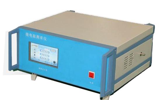LBCG-2<strong><strong><strong><strong><strong><strong>微电脑冷原子吸收测汞仪</strong></strong></strong></strong></strong></strong> 自动测量汞的浓度 不需要人工计算
