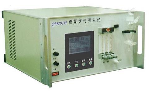 QM201H荧光燃煤烟气汞测定仪 的用途说明