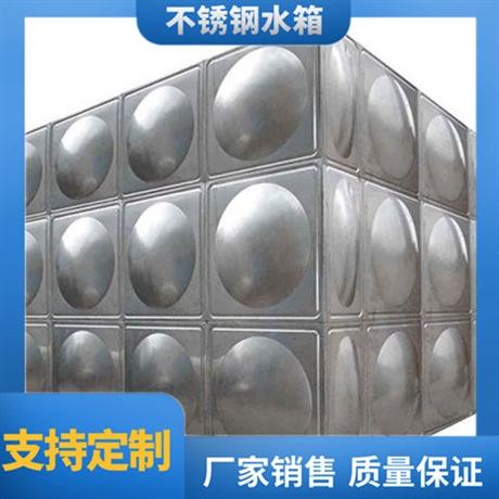不锈钢水箱 装配式不锈钢水箱