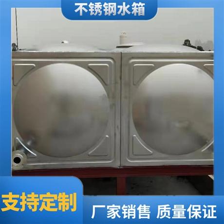 不锈钢水箱报价 保温不锈钢水箱