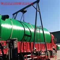 延安供应缠绕玻璃钢化粪池 100立方污水处理池 玻璃钢化粪池