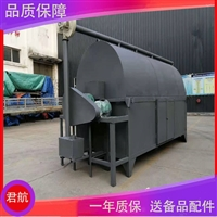 定制豆渣烘干机设备 多功能豆腐渣烘干机 君航酒糟烘干机质量保证