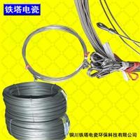 电捕焦电晕丝,电捕焦用镍硌合金丝,电捕焦电极丝,电除尘用电晕线