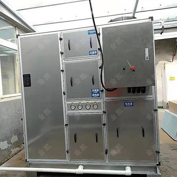 金凯电镀污泥干化机 小型工业污泥箱体式烘干机