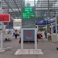 公共场合噪声环境超标 LED显示屏显示内容