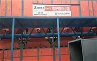大型催化燃烧废气处理设备价格
