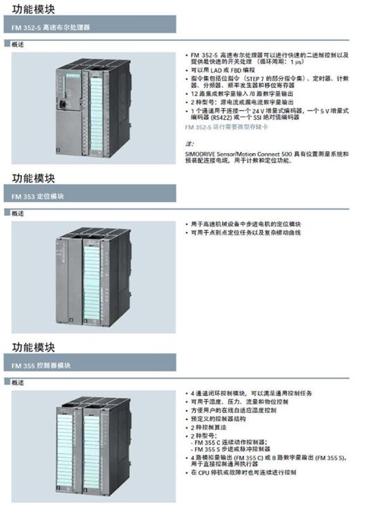 西门子PLC接口模块6ES7368-3BF01-0AA0