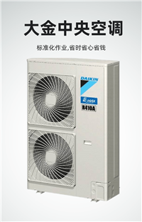 杭州大金空调 (DAIKIN) 大1匹新二级能效
