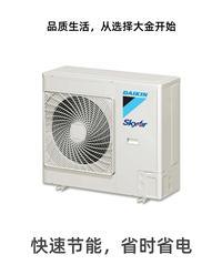 杭州大金空调 (DAIKIN)  冷暖 康达 变频 静音舒适 壁挂式