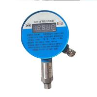 压力传感器 KGY8-1 天地常州