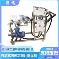 冰醋酸定量灌装桶自动灌装桶设备