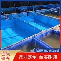 帆布养鱼池 加厚刀刮布养鱼池蓄水池 厂家批发