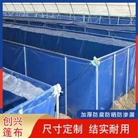帆布养鱼池 加厚带支架庭院雨布水池 厂家定制