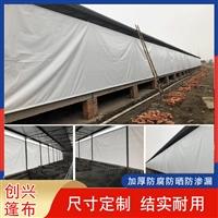 养殖场卷帘布 pvc加厚涂塑布 养殖厂防晒防寒篷布厂家批发
