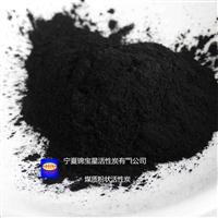 宁夏锦宝星煤质活性艳炭厂-生产煤质柱状、粉状、颗粒状活性炭