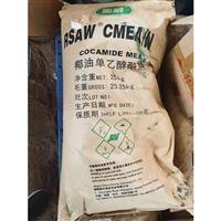 回收日化原料价格  回收过期日化原料价格 回收公司 平润公司