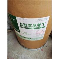 厂家回收医药中间体 医药中间体回收 高价回收 平润公司