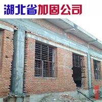 粘钢加固工程 鄂州粘钢加固工程公司