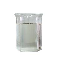 涂料分散剂/水性涂料分散剂