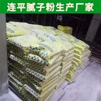 河源腻子粉生产厂家 连平工程腻子粉供应商 内外墙耐水腻子粉价格