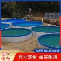 帆布养鱼池 支架水池 养殖池 养鱼池 高密度养殖池 厂家供应
