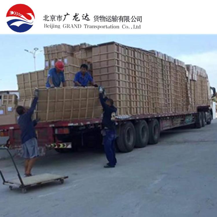 北京到西安物流服务 北京到西安物流专线 全程跟踪物流货运公司