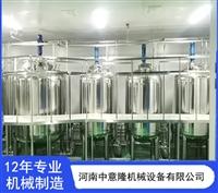 厂家批发ZYL-YLSCX饮料生产线加工设备 自动化机械设备