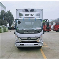 新疆4.2米冷藏车价格 疫苗运输车 药品冷藏车||